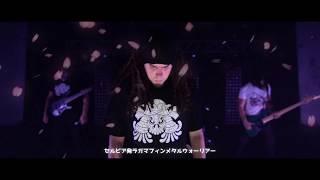 Play Red Alert (feat. Mani & Kiminobu Hirai)