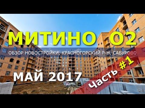 Маршруты Москвы|Интерактивная Автомобильная Карта Москвы и