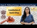 Constitution of South Africa | Constitutional Design #2