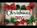 CHRISTMAS DIY Dollar Tree Challenge ♡ 5 Easy Crafts! ♡ Kristina Hailey