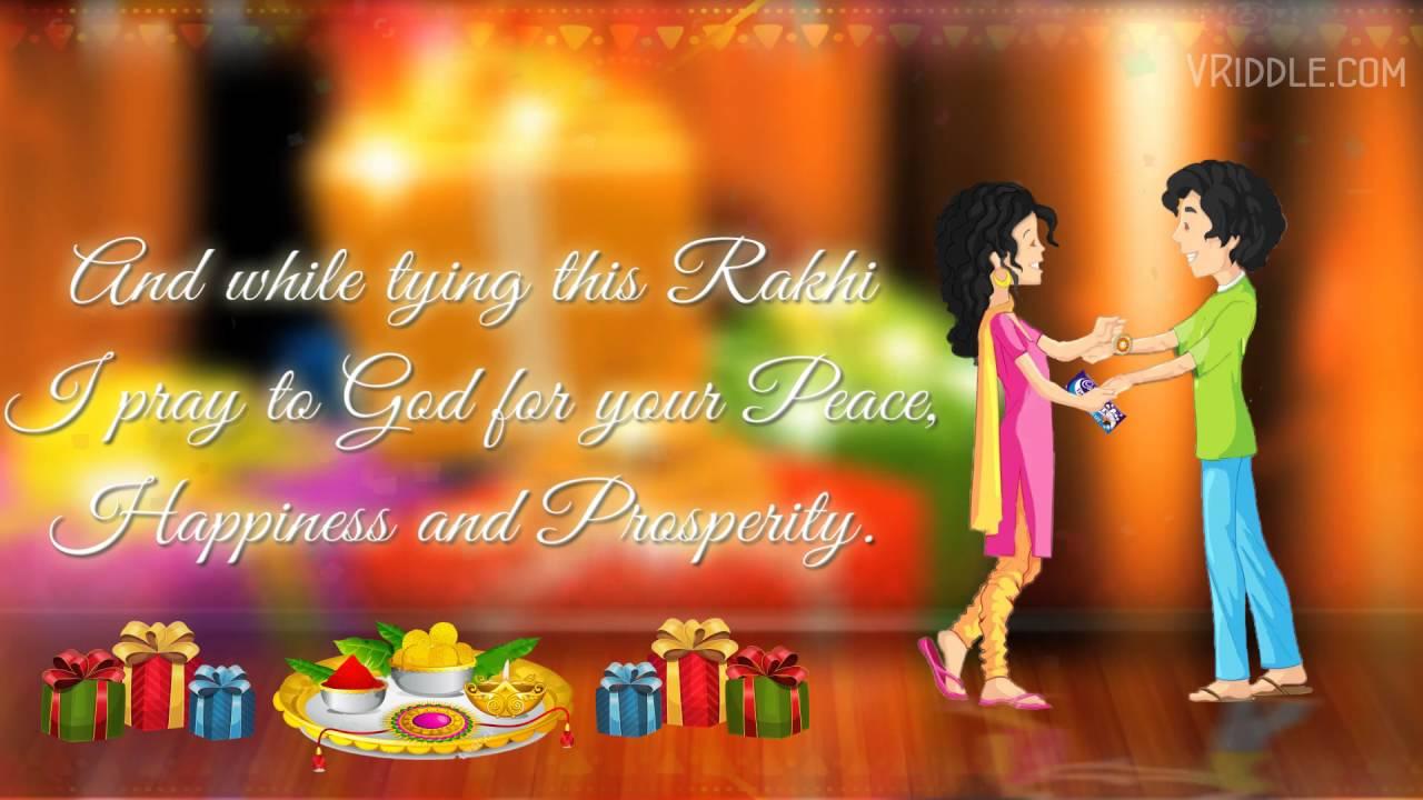 Raksha Bandhan Rakhi Wishes To A Brother An Animated Greetings