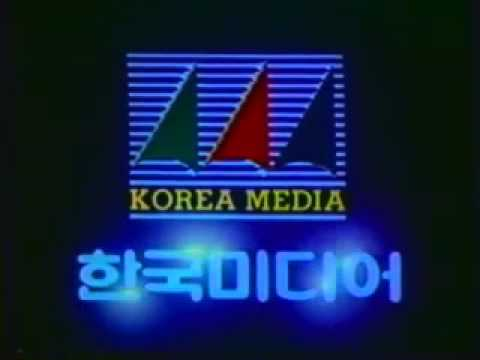 Korea Media (With Spooky Warnings)