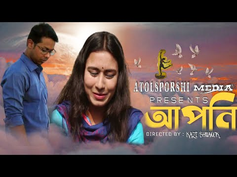 APNI | আপনি | Sabbir Chowdhury | Shuvra | New Bangla Drama 2020 |  New Bangla Natok 2020