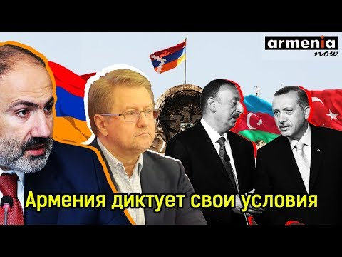 Армения диктует свои условия: В случае агрессии Азербайджан может понести территориальные потери