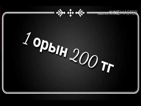 Яндекстің кездейсоқ ойындары