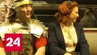 Тематический поезд метро приглашает на исторический фестиваль