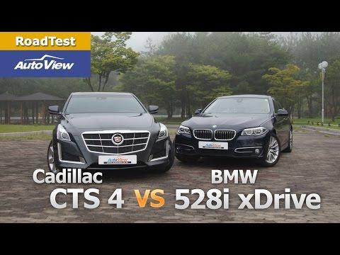 [오토뷰] 캐딜락 CTS 4 vs BMW 528i xDrive 비교 시승기