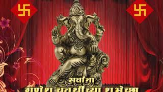 गणेश चतुर्थीच्या शुभेच्छा   Happy Ganesh Chaturthi   KOLHAPUR