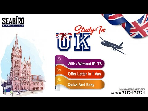 STUDY in UK | With or Without IELTS | Apply for Jan 2021 Intake