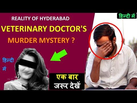 Veterinary Doctor Hyderabad: