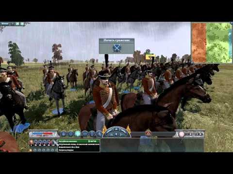 Knights and Merchants. Компания: Война и мир. Миссия №11