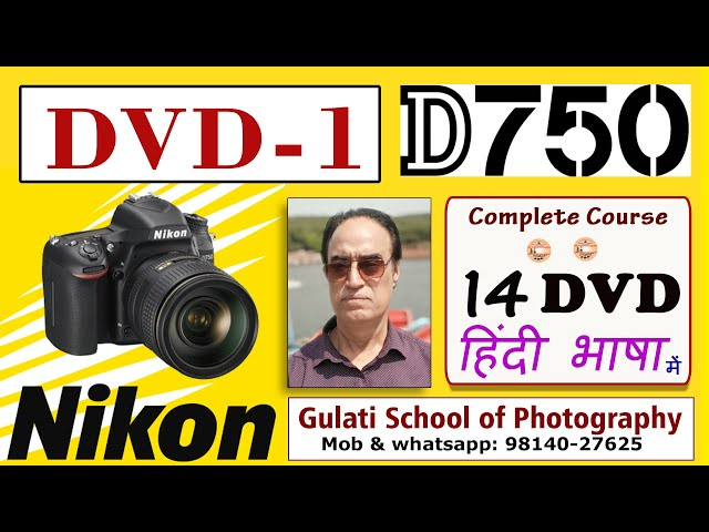 01 DVD Nikon D750 Camera Buttons | Camera Modes | View Finder | Front Buttons | कोर्स हिंदी में
