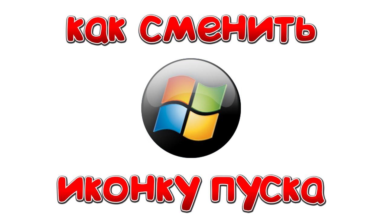 Драйвер для Samsung SCX-4200 для Windows 7