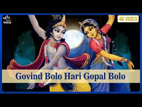 🔴 Govind Bolo Hari Gopal Bolo - Krishna Bhagwan Ke Bhajan | हिंदी कृष्ण भजन | God Krishna Songs