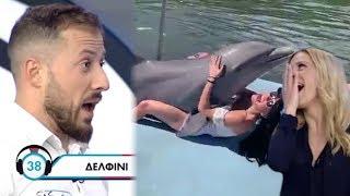 Δελφίνι ασελγεί σε τύπισσα - Tύπος από το Ρουκ Ζουκ πάει ταμείο | Luben TV