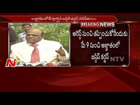 Retired Justice Karnan Arrested in Coimbatore || West Bengal || NTV