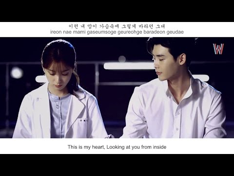 Jeon Woo Sung [Noel] - My Heart FMV (W - Two Worlds OST Part 6) [Eng Sub + Rom + Han]