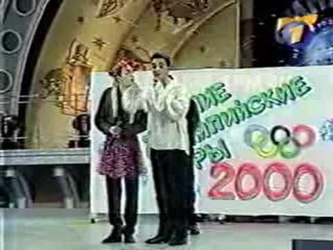 Новые Армяне КВН New Armenians Novie Armyane 1999 Final Stem