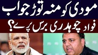 Modi govt calls off Pakistan India UNGA meet