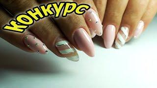 ❤ ОБЗОР ИВАНОВСКИЙ трикотаж ❤ ВАСИЛЕК ❤ МИЛЕЙШИЙ дизайн ногтей ❤ ЛЕНТЫ на ногтях ❤ СТРАЗЫ на ногтях