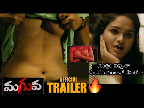 Maguva Movie Official Trailer | New Telugu Movie 2020 | News Buzz