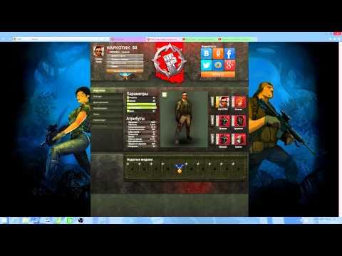 Игры Игровой портал AGru Всё о компьютерных играх!