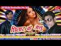 2018 का सबसे हिट Chitaar Ke Aailu छितार के आइलू by Ashok Raja_ RJ Music Production