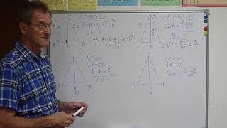 ОГЭ, ЕГЭ-2019. Задачи на тригонометрию равнобедренного треугольника В-16 ОГЭ и В-6 ЕГЭ. (часть 2).
