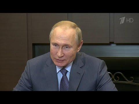 Торгово-экономические отношения России