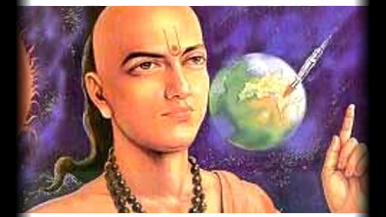 Essay on Aryabhatta | Biography of Aryabhatta