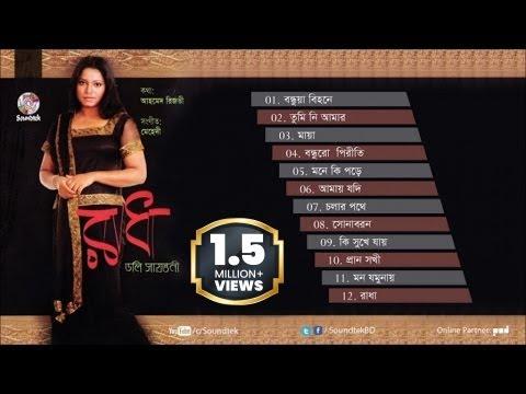 Doly Sayontoni - Radha | Full Audio Album | Soundtek