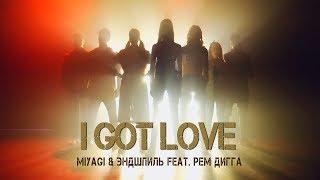 R A Band I Got Love MiyaGi Эндшпиль Feat Рем Дигга Cover Arrangement By R A Band