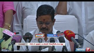 No new films to be released in TN from September 4 spl tamil video news 02-09-2015 Tamil Nadu | News7 Tamil
