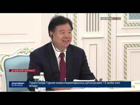 Новости Казахстана. Выпуск от 14.11.19 / Дневной формат