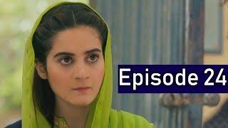 Watch Ishq Tamasha Episode 24 | Promo | Trailer | Hum Tv