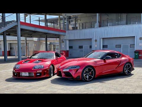 Toyota Supra -