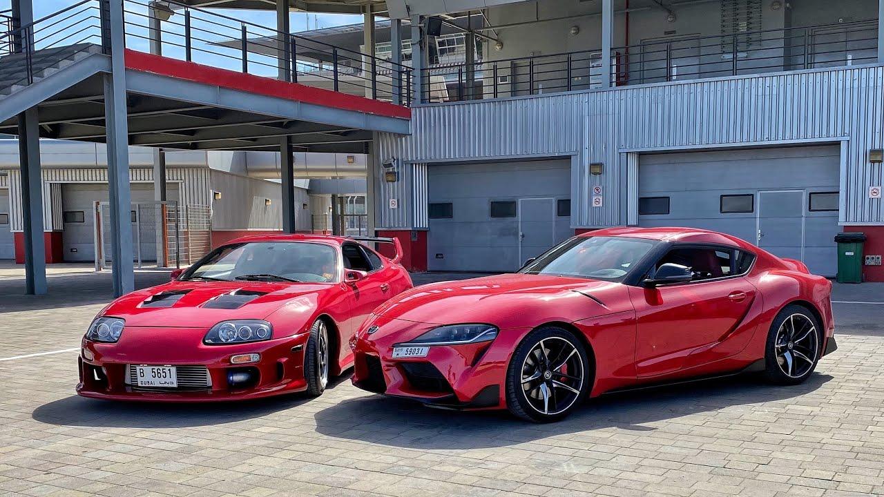 Toyota Supra Old Vs New Youtube