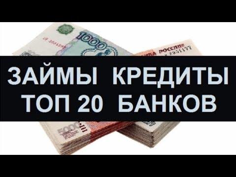 Взять 15000 тысяч в кредит сколько можно взять в кредит в банке