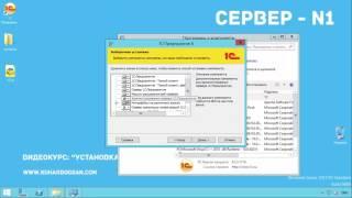 Кластер сервера 1С Предприятия 8.3 ч.1 Общие сведения о кластере серверов
