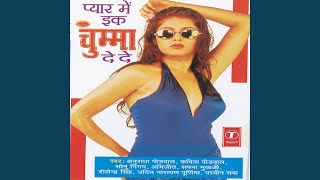 Pankha Dolay Diyo Na Sajan Ji
