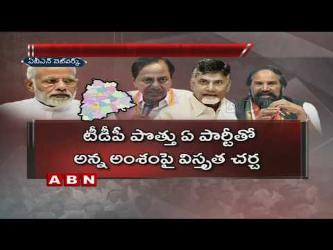 Special Story On TDP Alliance With Congress In Telangana | ABN Telugu