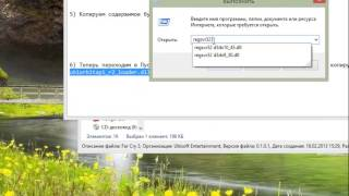 видео ubiorbitapi_r2.dll ubiorbitapi_r2_loader.dll