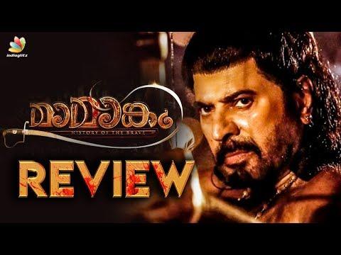 Mamangam Movie Review | Reaction | Mammootty , Unni Mukundan