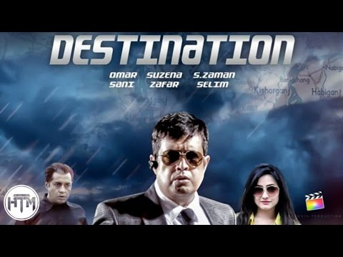 DESTINATION - Full Bangla Eid Special Natok/Telefilm (2015)