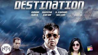 DESTINATION - Full Bangla Eid Special Natok/Telefilm (2015) | Omar Sani | Suzena Zafar