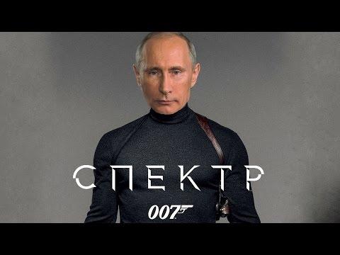007- Координаты -Скайфолл- смотреть кино онлайн