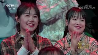 《角儿来了》 20201227 黄梅花开又一春| CCTV戏曲 - YouTube
