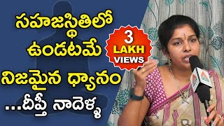 Deepthi Nadella Excellent Speech about Meditation | PMC
