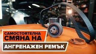 Гледайте видео ръководство за това как да заменете Двигател на чистачките на PEUGEOT 307 Saloon