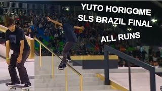 Yuto Horigome At SLS Brazil World Championships (All Runs)